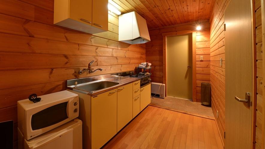 *【ログハウス/S】キッチン完備で自炊もお楽しみ頂けます。