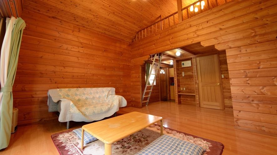 *【ログハウス/さくら亭南北】吹抜けがあり開放的なお部屋です。