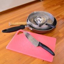 *貸出調理器具(客室一例)