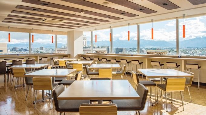 【秋冬旅セール】≪朝食付≫ベーシックプラン 北アルプスを一望できるレストランで