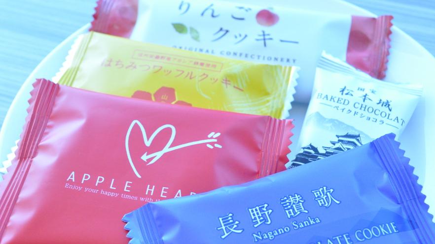 松本名産お菓子の詰め合わせ