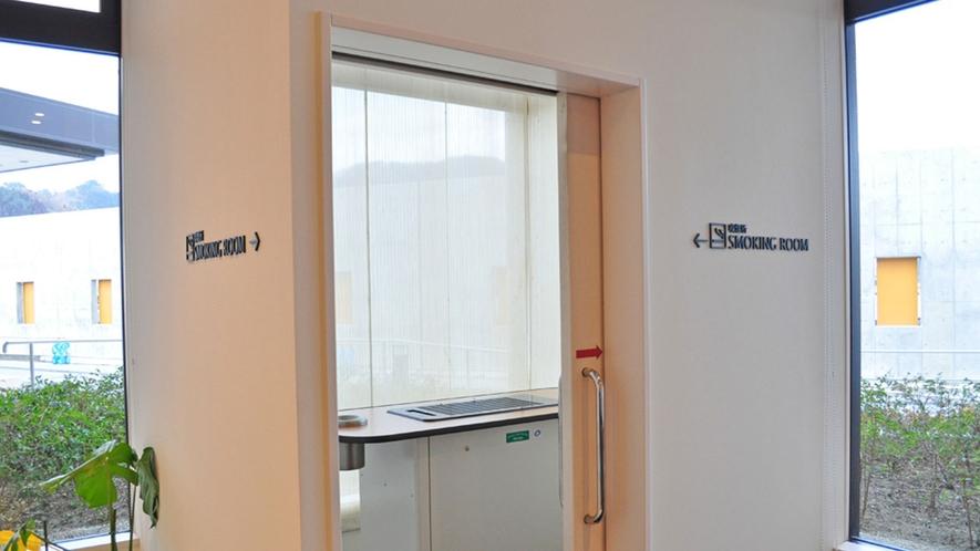 【喫煙所】お部屋は全室禁煙です。1Fの喫煙所をご利用ください。