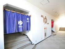 【展望大浴場】最上階(7F)にございます。