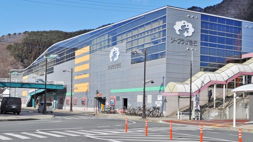 【周辺】シープラザ釜石