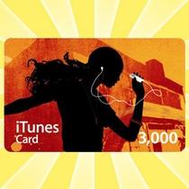 iTunes Card3000円分付きプラン