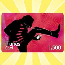 iTunes Card1500円分付きプラン