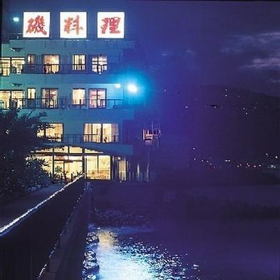 【個別食】【夏旅南熱海】日本屈指の温泉街「熱海」小旅行。あわびの踊り焼きプラン♪