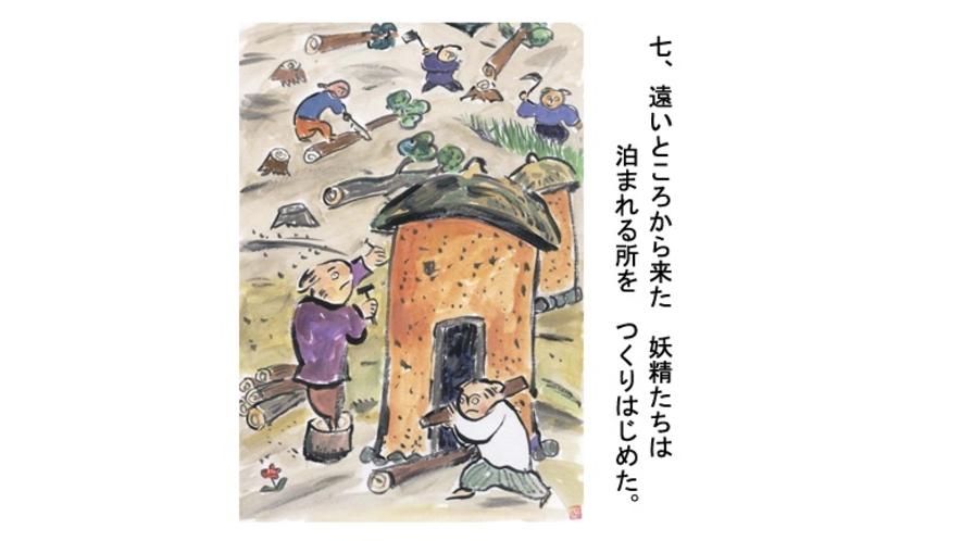 甲羅戯の由来 7/15