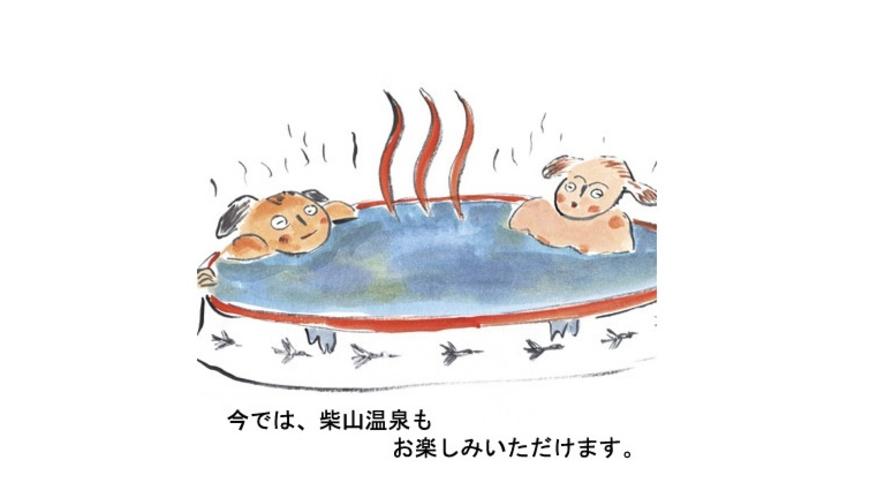 甲羅戯の由来 番外編