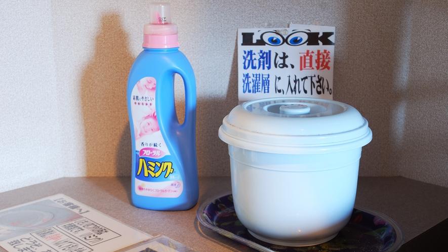 *ランドリーコーナー設置!洗濯洗剤