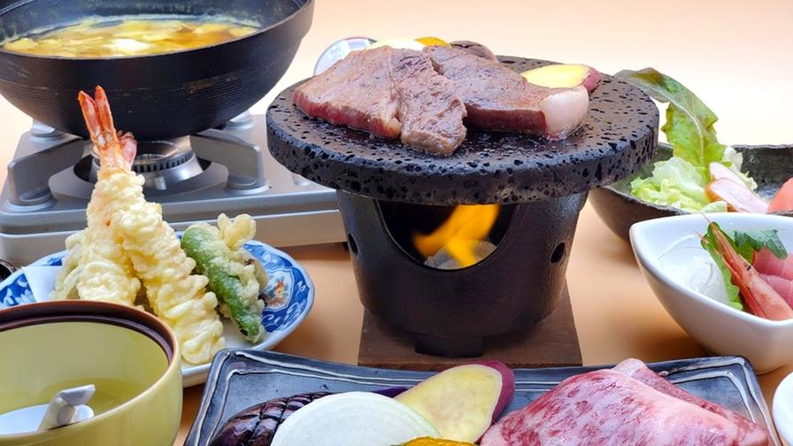 【夕食UPグレード】肉の旨味が引き立つ和牛の溶岩焼きと山梨名物を味わうご夕食プラン<2食付>