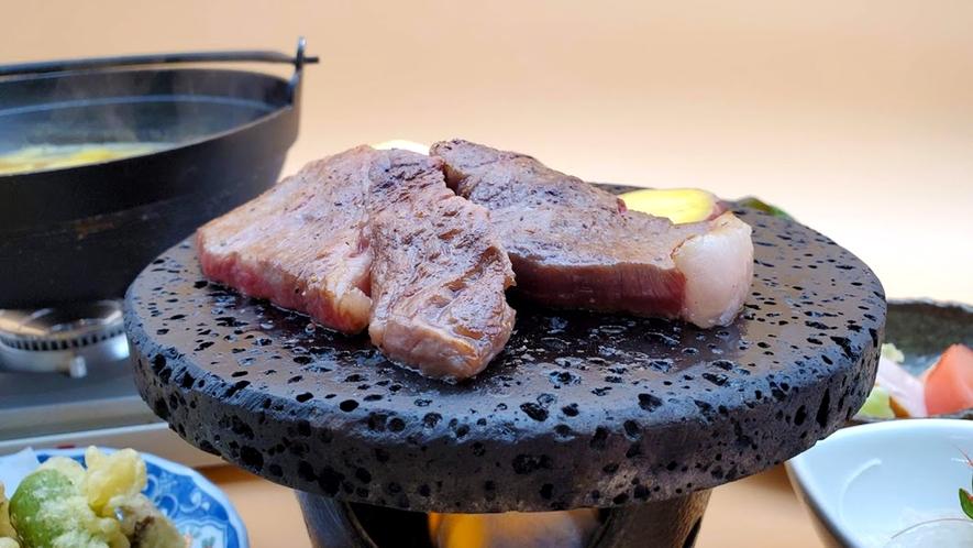 【夕食UPグレードプラン】和牛の溶岩焼き