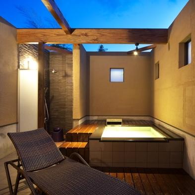 【夏旅セール】 5%OFF 貸切風呂岩盤浴ご利用無料♪ 【露天風呂付客室】