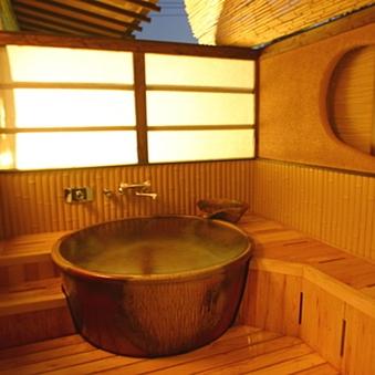 露天風呂付客室 【昇仙峡】(和室)(喫煙ルーム)