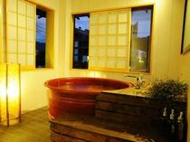 半天風呂付客室 「御坂」