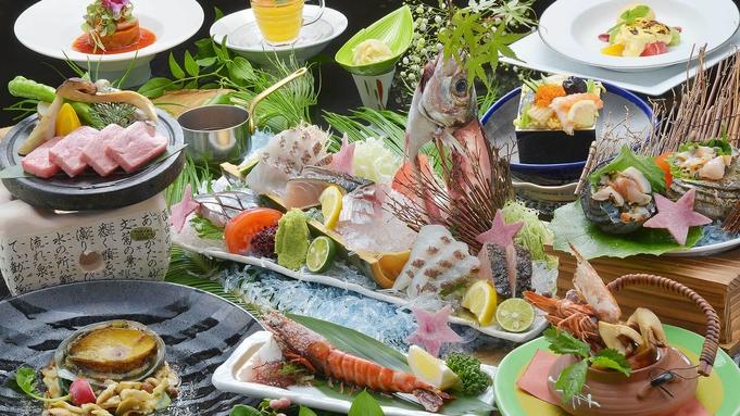 一泊二食☆夕食は季節のグレードアップ美味特選懐石 (鮮魚桶盛・松茸・活あわび・車海老・高森牛)