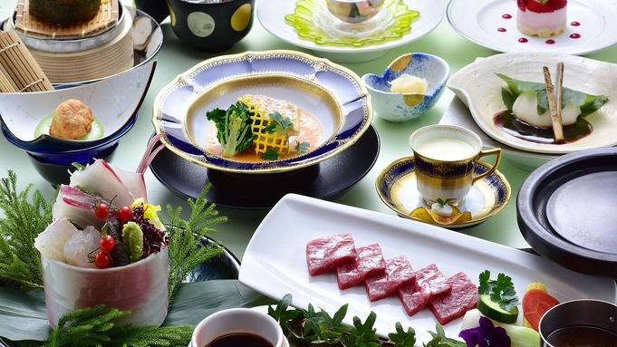 一泊二食☆夕食は季節のスタンダート和洋折衷懐石 (鮮魚刺身二種・イトヨリ鯛・特選牛)