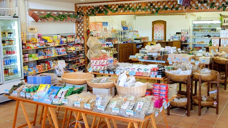 ◆リゾートショップ 大島のお土産が勢揃い!営業時間 8:00〜21:00