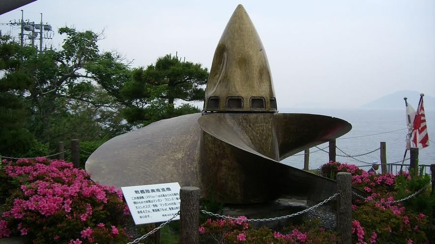 ◆陸奥記念館(ホテルから車で20分)