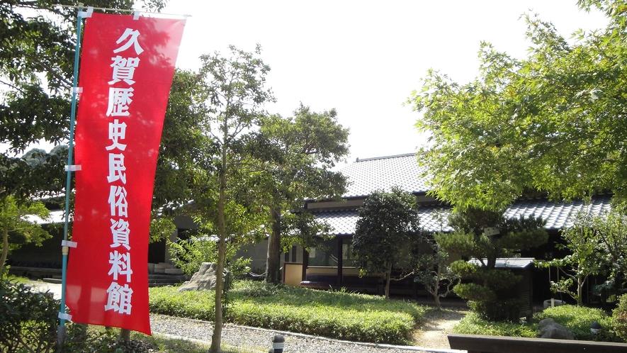 ◆八幡生涯学習のむら(ホテルから車で15分)