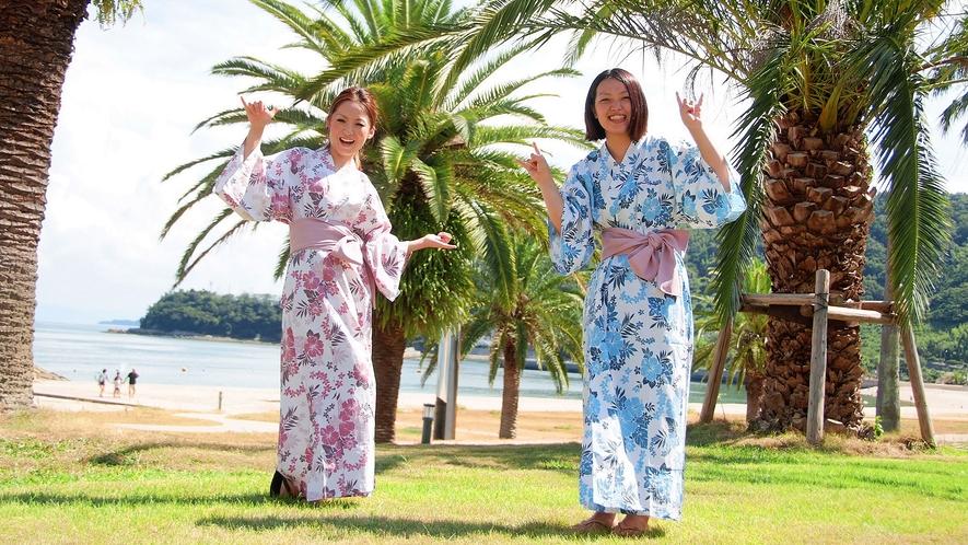 ◆全館利用可能なアロハ浴衣でリゾート気分満載!
