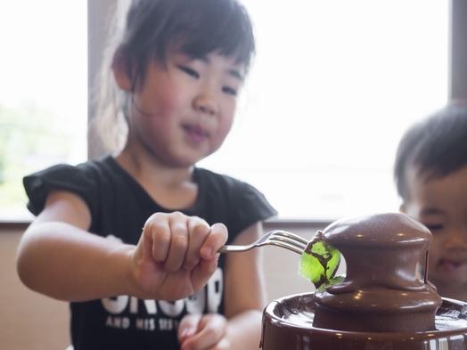 【ちびっこプラン】貸切風呂(限定五組)&子供備品★和洋創作膳と小学生・幼児の夕食も選択可!お子様歓迎