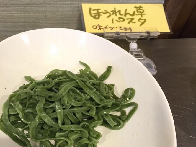 朝食(ほうれんそうパスタ)