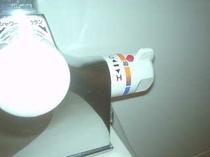 サーモ水栓(シングルB)