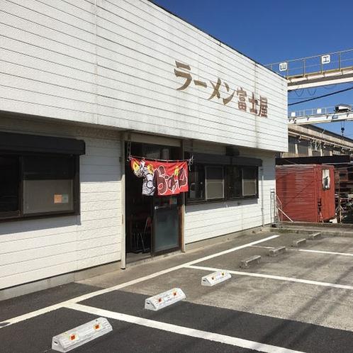 富士屋ラーメン