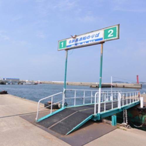 *高速船もしくは海上タクシーで島までアクセス!三河湾の潮風に吹かれながらお越し下さい。
