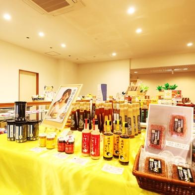 ◆ネット予約限定◆【50歳以上の方限定!】安心・快適な館内☆淡路旅行は津名ハイツで決まり!