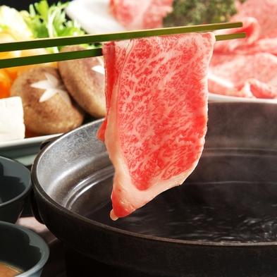 〇【淡路牛を食す!】淡路島のブランド淡路牛をしゃぶしゃぶで満喫!