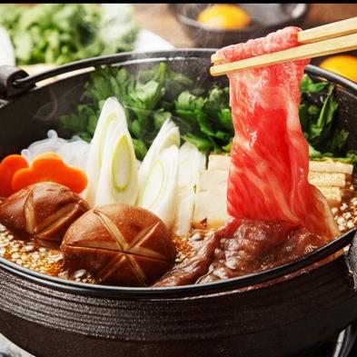 〇【淡路牛を食す!】淡路島のブランド淡路牛をすき焼きで満喫!