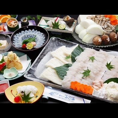 【贅沢ハモフルコース】アワビ踊り焼or淡路牛をチョイス!♪夏の淡路満喫プラン♪