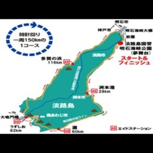 淡路島★マップ★