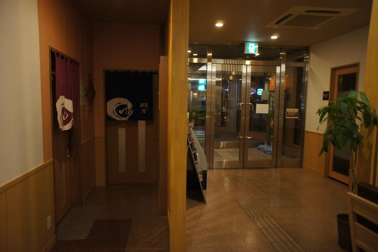 大浴場、玄関