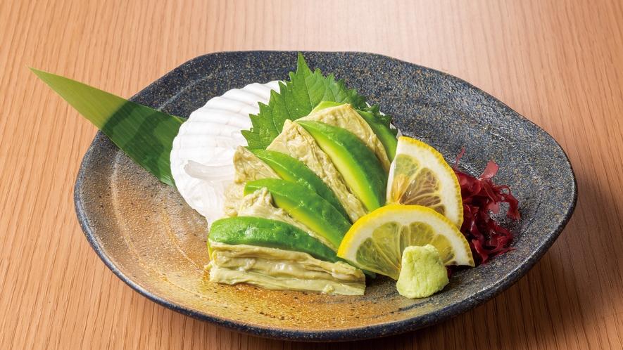 日本茶湯葉アボカド刺身風