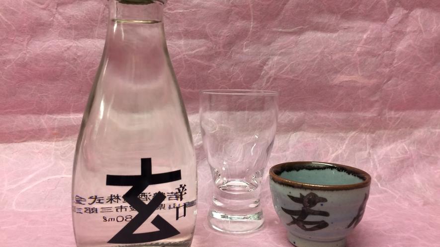 <花茶屋> 日本酒 玄   冷酒・熱燗・常温があります