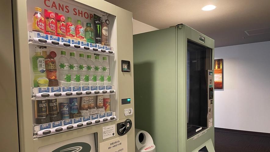 【自動販売機】スナック・軽食は、本館 4階・7階にて販売しております。