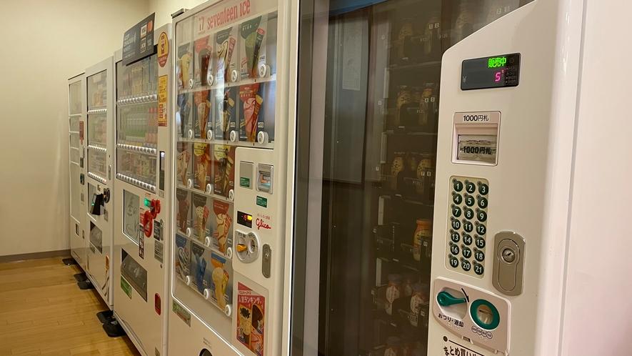 華のゆの自動販売機  電子マネー系もご利用頂けます。