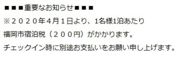 グランキャビン 個室型カプセル(大浴場・サウナ入泉料込み)