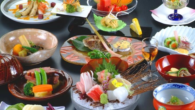 【部屋食】【ペット同室】料理長厳選 特別料理プラン 16畳和室で朝夕お部屋食