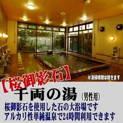 【部屋食】ペットと泊まれる納得の竹ぷらん 16畳広い和室で朝夕お部屋食♪アッパレしず旅