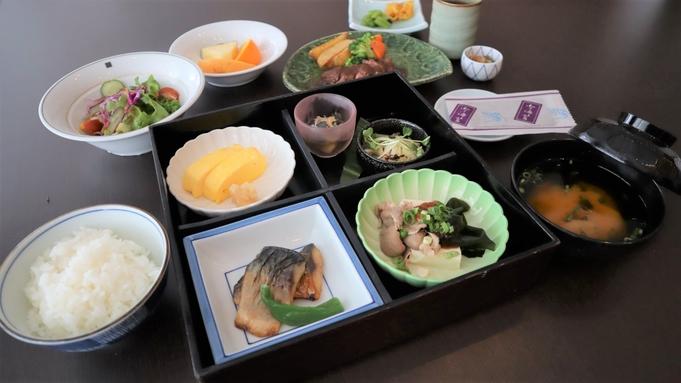 【1日10室限定】期間限定でお得!ランチに振り替え可能な朝食付プラン
