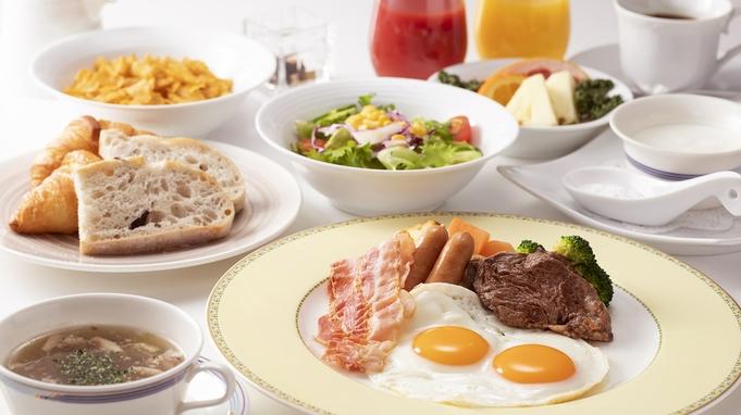 【朝食付】空港に徒歩直結だからゆっくり朝食★