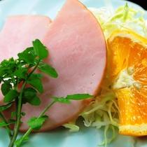 【朝食】ハム&野菜