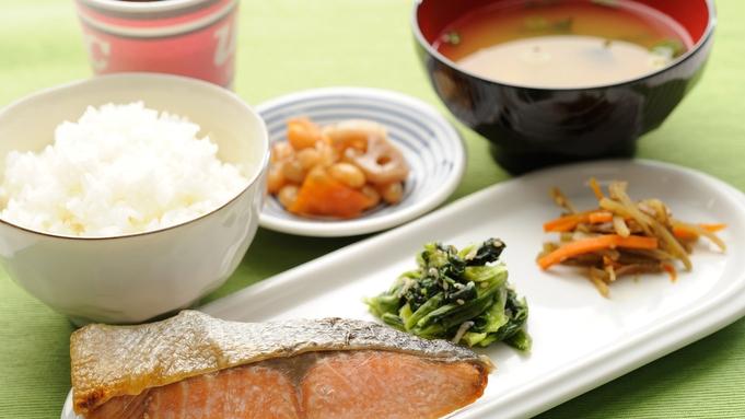 【秋冬旅セール】朝食◆「夕食&朝食」無料!日替わりメニュー♪「ご飯&味噌汁」おかわり自由♪