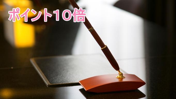 """◆ポイント10倍◇素泊◆出張するほど""""貯まる""""!【大浴場&駐車場あり】"""