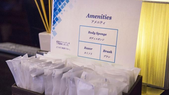【秋冬旅セール】素泊まり◆「夕食&朝食」無料!日替わりメニュー♪「ご飯&味噌汁」おかわり自由♪