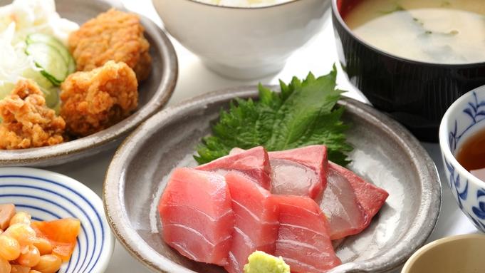 【秋冬旅セール】夕朝食◆「夕食&朝食」無料!日替わりメニュー♪「ご飯&味噌汁」おかわり自由♪